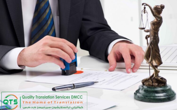 Why It is Important to Have a Certification as a Translation Company?