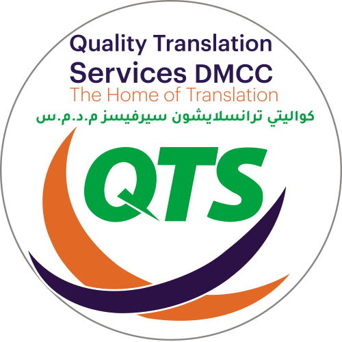 Quality Translation Services DMCC