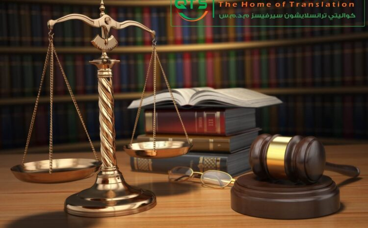 5 Steps on How to Choose Best Legal Translation Company in Dubai