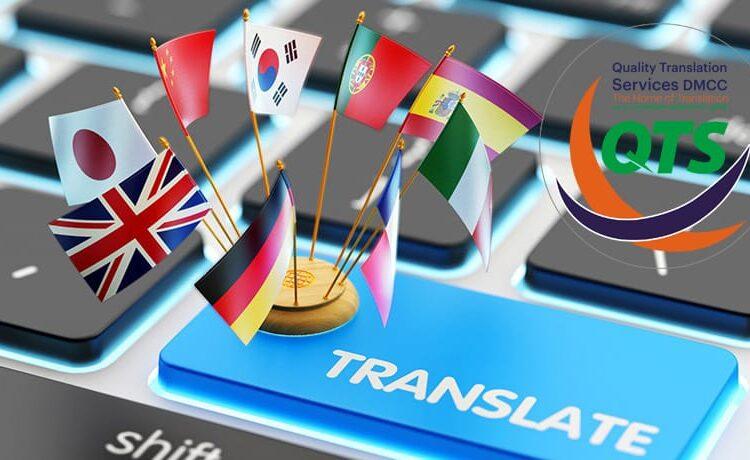 7 Tips for Choosing the Best Translation Service in Dubai